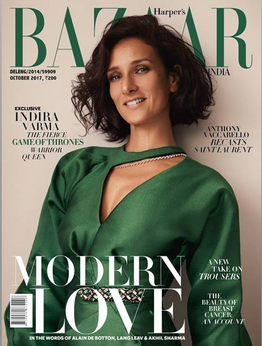 HBIndia October Cover